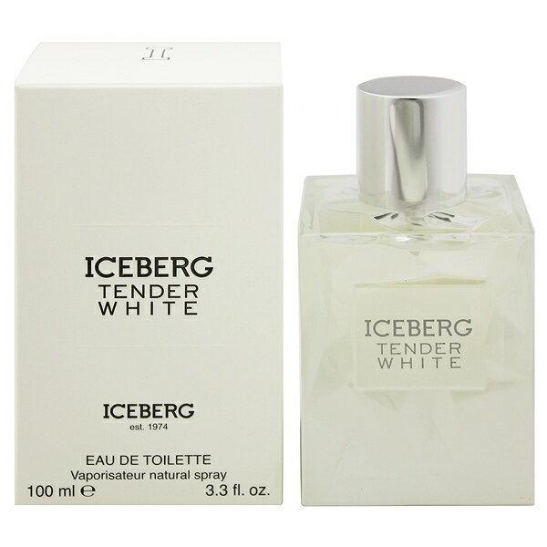 【アイスバーグ】 アイスバーグ テンダ— ホワイト オーデトワレ・スプレータイプ 100ml 【香水・フレグランス:フルボトル:レディース・女性用】【ICE BERG ICEBRG TENDER WHITE EAU DE TOILETTE SPRAY】