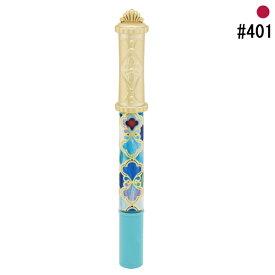 【アナスイ】 ブラッシュ ルージュ #401 1.5g 【化粧品・コスメ:メイクアップ:リップ・グロス:リップライナー】【ANNA SUI LIP ROUGE PEN #401】
