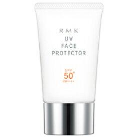 【RMK (ルミコ)】 UVフェイスプロテクター50 50g 【化粧品・コスメ:スキンケア:サンケア・日焼け止め】【RMK】