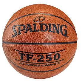 【全品ポイント5倍(要エントリー) 7/1 9:59まで】 TF-250 バスケットボール 7号球 JBA公認球 #76-129J 【スポルディング: スポーツ・アウトドア その他雑貨 】【SPALDING】