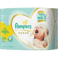【P&G】パンパースはじめての肌へのいちばん新生児より小さめ24枚入り【ベビー・キッズ用品:排泄関連用品:おむつ】【パンパース】【P&G】