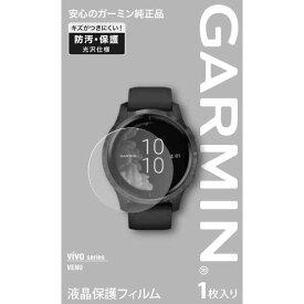 【ガーミン】 液晶保護フィルム VENU(ベニュー)用 #M04-JPC10-08 【スポーツ・アウトドア:ジョギング・マラソン:ギア】【GARMIN】