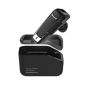 【カシムラ】 防水 Bluetooth イヤホンマイク 充電ケース付 #BL-86 【カー用品:カーアクセサリー:スマホ・タブレット・携帯電話用品】【KASHIMURA】