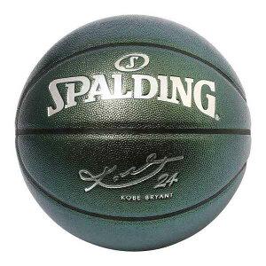 【スポルディング】 コービーブライアント グリーン 合成皮革 バスケットボール 7号球 #76-639Z 【スポーツ・アウトドア:バスケットボール:ボール】【SPALDING】