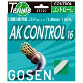 【ゴーセン】 UMISHIMA(ウミシマ) AKコントロール16 [カラー:ホワイト] [長さ:12.2m] #TS720W 【スポーツ・アウトドア:その他雑貨】【GOSEN】