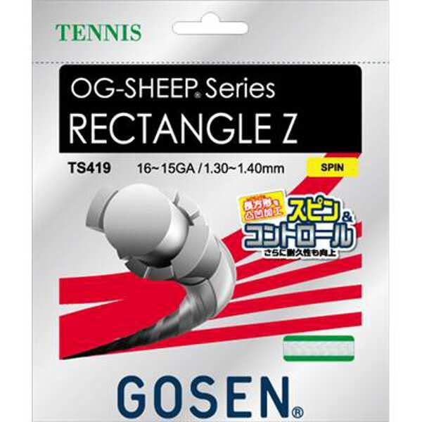 【ゴーセン】 OG-SHEEP(オージーシープ) レクタングルZ [カラー:ホワイト] [長さ:12.2m] #TS419-W 【スポーツ・アウトドア:その他雑貨】【GOSEN】