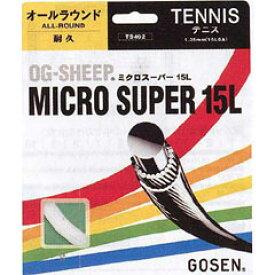 【ゴーセン】 OG-SHEEP(オージーシープ) ミクロスーパー15L [カラー:ホワイト] [長さ:12.2m] #TS402-W 【スポーツ・アウトドア:その他雑貨】【GOSEN】