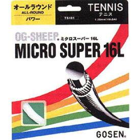 【ゴーセン】 OG-SHEEP(オージーシープ) ミクロスーパー16L [カラー:ホワイト] [長さ:12.2m] #TS401-W 【スポーツ・アウトドア:その他雑貨】【GOSEN】
