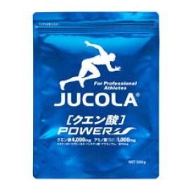 【ジャコラ】 クエン酸パワ— 徳用サイズ サプリメント #90028 500g 【健康食品:サプリメント:機能性成分:クエン酸】【JUCOLA】