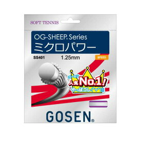 【ゴーセン】 OG-SHEEP(オージーシープ) ミクロパワ— [カラー:ライムグリーン] [長さ:11.5m] #SS401-LG 【スポーツ・アウトドア:その他雑貨】【GOSEN】