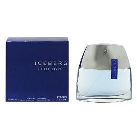 【アイスバーグ】 イフュージョン メン オーデトワレ・スプレータイプ 75ml 【香水・フレグランス:フルボトル:メンズ・男性用】【イフュージョン(アイスバーグ)】【ICE BERG EFFUSION MAN EAU DE TOILETTE SPRAY】
