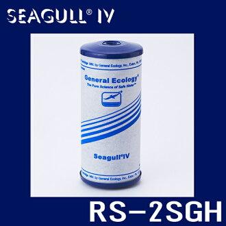 海鷗四、 海鷗為水淨化儀器更換墨水匣更換篩檢程式 X 2/X-2 系列相容 RS-2SGH