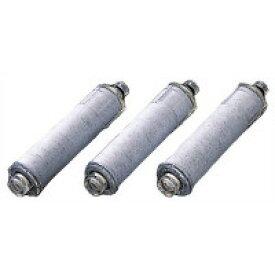 【ポスト配送】【送料無料】LIXIL INAX オールインワン浄水栓用交換浄水カートリッジ JF20×3本セット JF-20-T リクシル イナックス 1年分