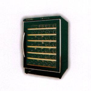 【開梱設置付送料無料】STYLECREA スタイルクレア ワインクーラー SC-54 収納本数約54本【代引対象外】