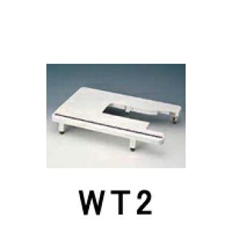 兄弟縫紉機寬表 WT 2: 僅 CPS 50 56 系列