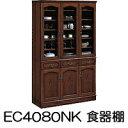 Ec4080nk