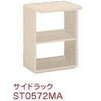 【開梱設置無料※】 【当店会員価格ございます】 カリモク karimoku サイドラック エンジェルホワイト ST0572MA