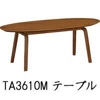 カリモク karimoku テーブル TA3610M ME/MH/M 【代引きは別途送料が必要です】