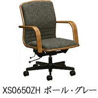 【開梱設置無料※】 【当店会員価格ございます】 カリモク学習イス デスクチェア XS0650Z ポール・グレー
