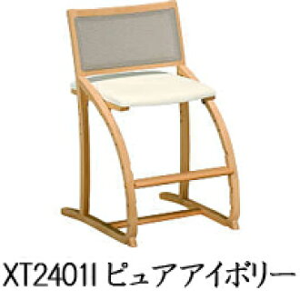 Cullimore karimoku Desk Chair and learning Chair XT2401I pure ivory