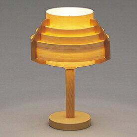 yamagiwa(ヤマギワ) 照明 テーブルスタンド ヤコブソンランプ(JAKOBSSON LAMP) S2904 323S2904