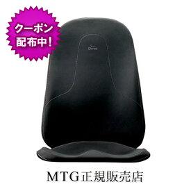 【1000円クーポン有】MTG スタイルドライブ Style Drive BSSD2029F-N