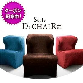 【1000円クーポン有】スタイルドクターチェアプラス スタイル Style Dr.CHAIR Plus MTG正規販売店 姿勢サポートシート 座椅子 BS-DP2244F 代引対象外