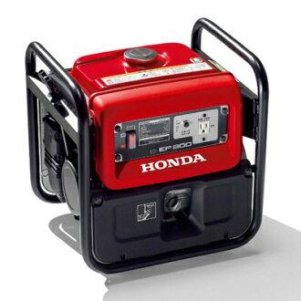 Honda petrol generator machine EP900N-J low fuel consumption low noise HONDA EP900NJ Honda Giken co., Ltd. 02P24Oct15