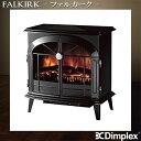 【期間限定&数量限定特価】ディンプレックス 暖炉風電気ストーブ ファルカーク FLK12J 電気暖炉 Dimplex FALKIRK【代引対象外】