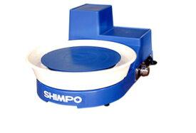 日本電産シンポ 電動ろくろ RK-5T型 ドベ受け付き SHIMPO RK5T シンポ電動ろくろベーシックタイプ 【代金引換対象外】