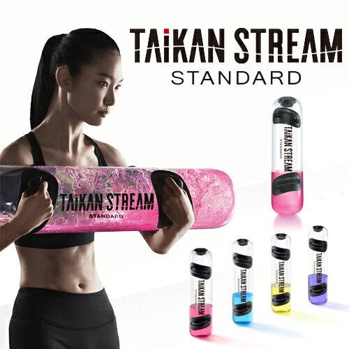 【あす楽】MTG TAIKAN STREAM STANDARD タイカンストリームスタンダード AT-TS2231F【送料無料】【代引手数料無料】