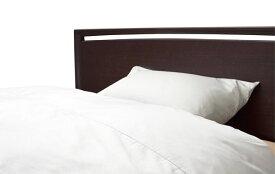 【送料無料】 シーリー 掛け布団カバー セミダブルサイズ ドゥナチュール シーリージャパン コンフォーターケース 掛けふとんカバー 寝具