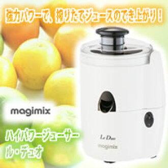 Magimix (战斗) 大功率榨汁机乐多
