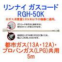 Rgh50k