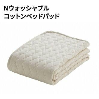 프랑스 베드 침대 패드 N워셔블 코튼 침대 패드 와이드 더블 사이즈(WD)