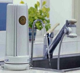 米国製ハイテク浄水器 AQUA GOLD KI (アクアゴールドケイアイ・ケーアイ)
