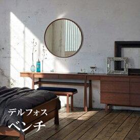 【関東配送料無料】 日本ベッド デルフォス用ベンチ DELPHOS 62265 62266 62267 【ベンチのみ】