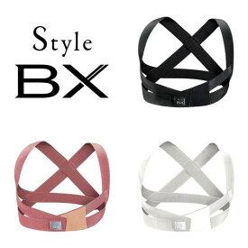 【あす楽】【500円クーポン有】MTG Style BX ブラック/モーヴピンク S/M/L スタイルBX 男女兼用 全3サイズ×全2カラー BS-BX2234 【送料無料】