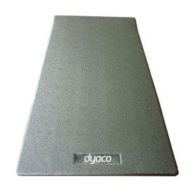 【送料無料】ダイヤコジャパン PVCマット DJM-900 900×1800×9.5mm 床保護マット(大)【代引き対象外】