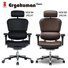 【組立無料】エルゴヒューマン EH-HAL ベーシック ハイバック レザー Ergohuman【代金引換利用不可】