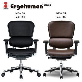 【組立無料】エルゴヒューマン EH-LAL ベーシック ローバック レザー Ergohuman【代金引換利用不可】