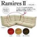 Ramires2corner