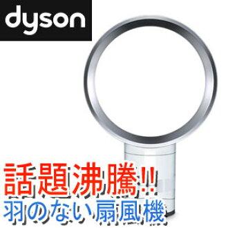 戴森无叶风扇 AM01 (AM01N30WS) 白色和银色表风扇 30 厘米空气倍增器产品平滑