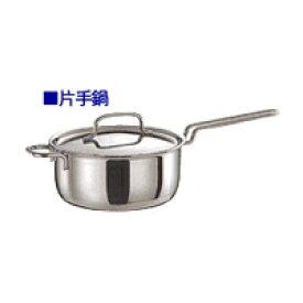 ジオプロダクト 片手鍋 GEO-18N 容量2.0L 宮崎製作所 Miyaco geo-product
