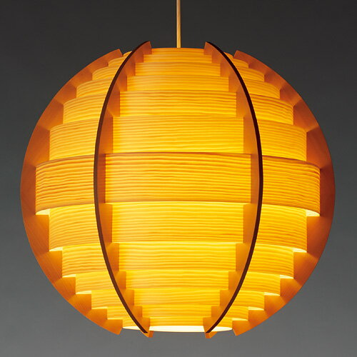 JAKOBSSON LAMP(ヤコブソンランプ) YAMAGIWA(ヤマギワ) 323F-224照明 ペンダントランプ 北欧デザイン Hans Agne Jakobsson 要電気工事