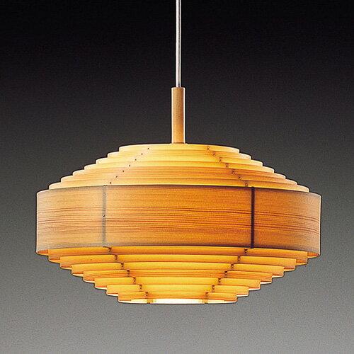 JAKOBSSON LAMP(ヤコブソンランプ) YAMAGIWA(ヤマギワ) 323F-222照明 ペンダントランプ 北欧デザイン Hans Agne Jakobsson 要電気工事