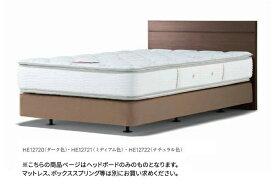 シモンズ ベッド ビューティレスト セレクション Flat フラット シリーズ ダブルクッションタイプ ベッド ヘッドボードのみ クイーンサイズ