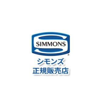 Only as for Simmons bedhead board, it is Simmons Isabel DC type double size HA16075