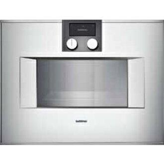 Gaggenau Bs451 430 Built In Microwave Oven W60cm Left Hinge