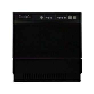 Herman (HaRman) built-in oven high speed oven 48 L type DR514C (black)